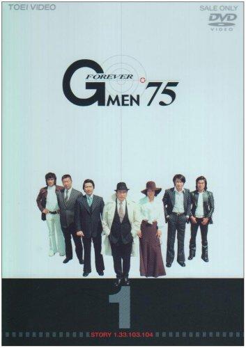 Gメン'75 FOREVER VOL.1 [DVD] -