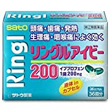 【指定第2類医薬品】リングルアイビー200 36カプセル