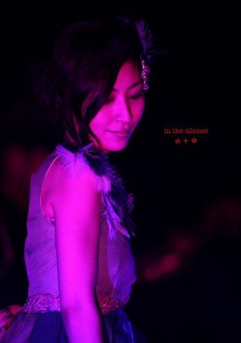 "坂本真綾LIVE2011""in the silence"" [DVD]"