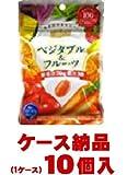 【1ケース納品】【1個あたり105円】明治製菓 果汁グミ ベジタブル&フルーツ 47g×10個入