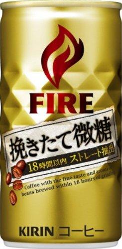 キリン FIRE(ファイア) 挽きたて微糖 190g コーヒー飲料 缶コーヒー【N】