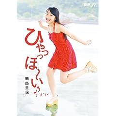 ��t���� �Ђ������~����( �L��`)�m [DVD]