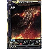 LOV2-魔種V2.5-039](SR)魔炎長アウナス /ロードオブヴァーミリオン2排出版