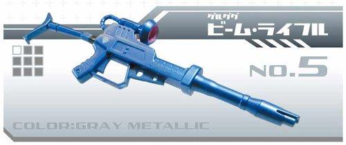 ガンダムアームズボールペン ゲルググ ビーム・ライフル(GRAY METALLIC) [機動戦士ガンダム/Zガンダム]