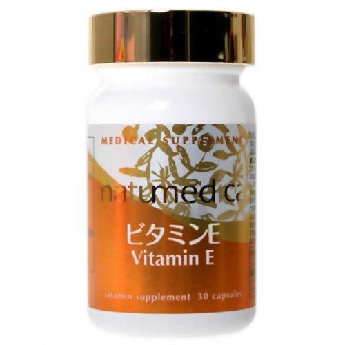 ナチュメディカ ビタミンE 30つぶ