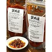 【お徳用】 食べるラー油 200g×3パック 「有名シェフの中華専門店で人気のラー油」