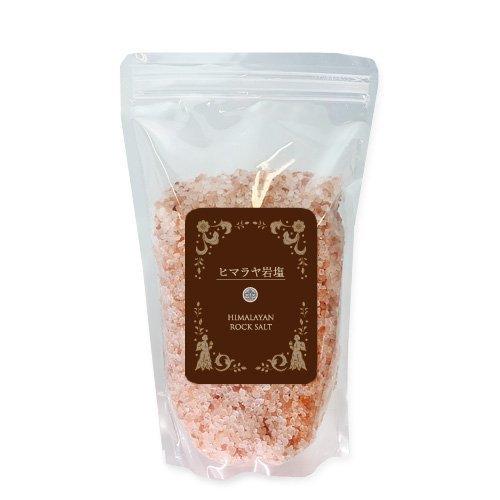 ヒマラヤ岩塩 ピンク 1KG ミル用細粒タイプ