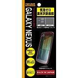 docomo GALAXY NEXUS SC-04D 用気泡ゼロ高光沢防指紋保護フィルム RT-SC04DF/C1