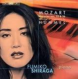 モーツァルト(フンメル編曲):ピアノ協奏曲第26番ニ長調 K.537「戴冠式」(室内楽版)、ピアノ協奏曲第22番変ホ長調 K.482(室内楽版) [Import]