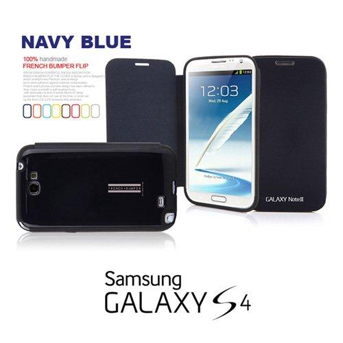 2点セット GALAXY S4 ARIUM FRENCH BUMPER ダイアリー デザイン フリップ カバー ケース カード 収納機能 ワンセグ対応 ワンセグアンテナ対応( docomo Galaxy S4 SC-04E / Samsung Galaxy S IV 2013年モデル 対応)ギャラクシー エスフォー ケース ドコモ カバー ジャケット Flip Cover CaseStylish Navy(紺 紺色 濃紺色 青 ネイビー ブルー) 1306020