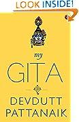 #3: My Gita