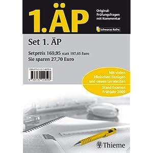 1. ÄP - Set aller 7 Fachbände (Prüfungsfragen mit Kommentar zur 1. Ärztl