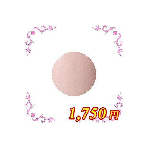 ing シーソー BEー005 4g