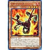 遊戯王カード Vサラマンダー 遊戯王ゼアル ジャッジメント・オブ・ザ・ライト(JOTL)収録カード