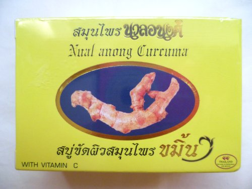 Curcuma Scrubbing Soap - help to tightening skin and hasten skin cell renewal 100 g. (herbal soap, beauty, women, girl.)