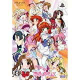 Idol Janshi Suchi-Pai IV Portable [Limited Edition] [Japan Import]