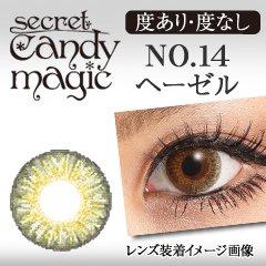 1箱1枚入り シークレット キャンディーマジック NO.14ヘーゼル secret candy magic0.75