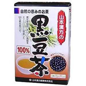 ▶︎山本漢方 黒豆茶100% 10g×30袋の購入はこちら♩