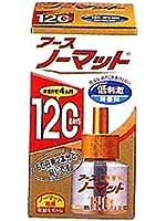 アース製薬 アースノーマット 120日用 取替えボトル 無香料 1本入