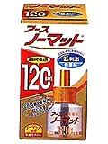 アースノーマット 120日用 取替えボトル 無香料 1本入【HTRC3】