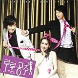 韓国ドラマ ルル姫 オリジナルサウンドトラックCD