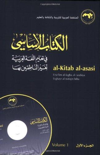 al-Kitab al-asasi: A Basic Course for Teaching Arabic to...