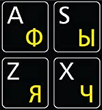 Russian-English Black Backgroubd Keyboard Stickers Non Transparent for Computers, Laptops, Desktop, Keyboards