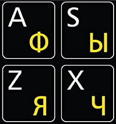 RUSSIAN-ENGLISH NON TRANSPARENT LABEL FOR COMPUTER KEYBOARD WITH BLACK BACKGROUND