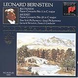 Beethoven: Piano Concerto No. 1 / Mozart: Piano Concerto No. 25 (Royal Edition, No. 8)