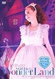 """SEIKO MATSUDA CONCERT TOUR 2013 """"A Girl in the Wonder Land"""