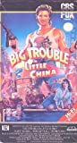 Big Trouble in Little China [VHS]