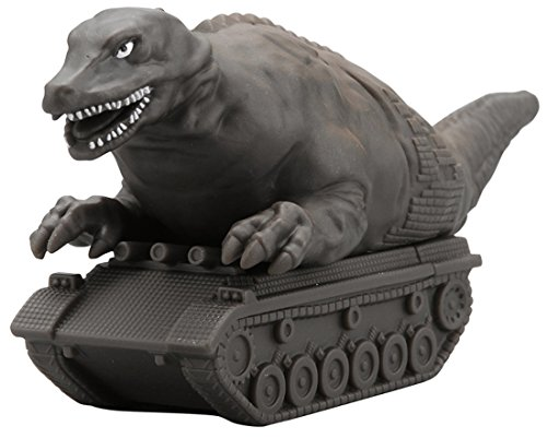 Ultra Monster 500 series #64: DINO-TANK - 1