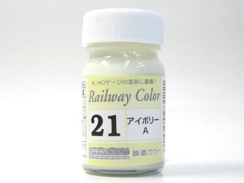 ■【グリーンマックス】(C-21)鉄道カラービン/アイボリーAGREENMAX 鉄道模型 Nゲージ