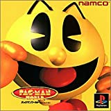 Pac-Man World 20th Anniversary [Japan Import]