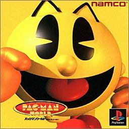 Pac-Man World 20th Anniversary [Japan Import]