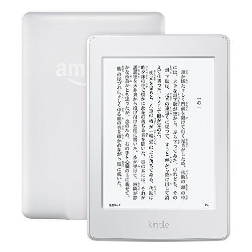 Kindle Paperwhite Wi-Fi 、ホワイト、キャンペーン情報つきモデル