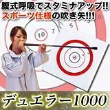 美容グッズ/簡単ダイエット/デュエラー1000