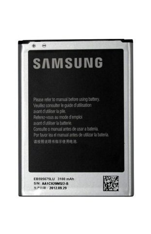 Samsung-Note-II-Battery-EB-595675LUCINU