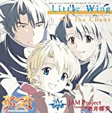 JAM Project「Little Wing」