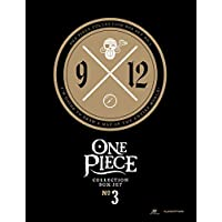 One Piece - Collection Treasure Chest - Box Three - Amazon Exclusive