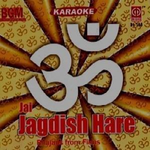 om jai jagdish hare in hindi pdf