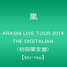 ARASHI LIVE TOUR 2014 THE DIGITALIAN(初回限定盤) [Blu-ray]