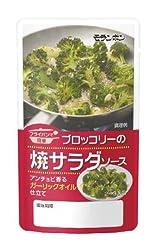 モランボン ブロッコリーの焼サラダソース 60g×10袋