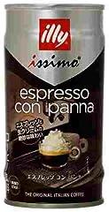 イリーイッシモエスプレッソ コン パンナ 175g缶 <30本> 【1ケース】