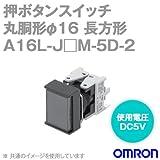オムロン(OMRON) A16L-JGM-5D-2 押ボタンスイッチ (長方形) (緑) (DC5V) (モーメンタリ動作) (LED) NN