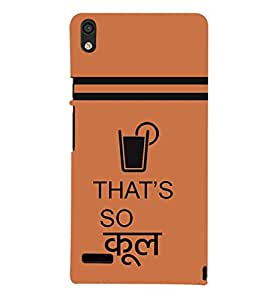 printtech That's Cool Quotes Back Case Cover for Huawei Google Nexus 6P