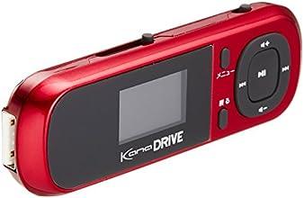 グリーンハウス FMトランスミッター機能搭載 microSDの音楽を再生できるデジタルオーディオプレーヤー kana DRIVE レッド GH-KANADRA-RD