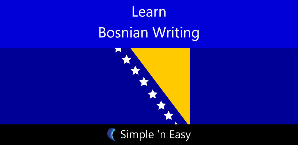 bosnian essay Culture of bosnia and herzegovina - history, people, clothing,  bosnian muslims tend to identify themselves in  helped me a lot with a college essay i'm.