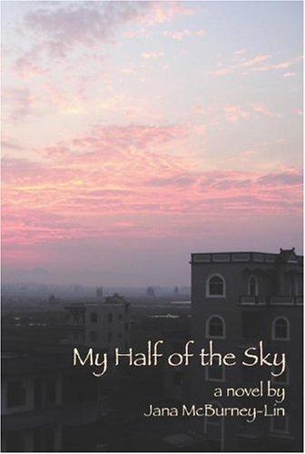My Half of the Sky