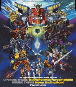 Transformer Micron Densetsu
